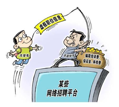 漫畫:徐駿