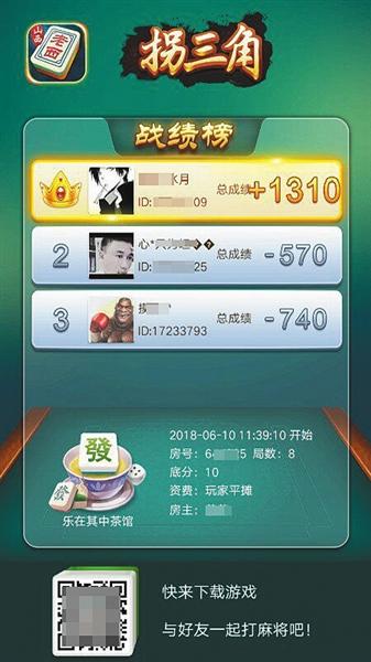 百赢棋牌官方下载:如何找人开发游戏软件app
