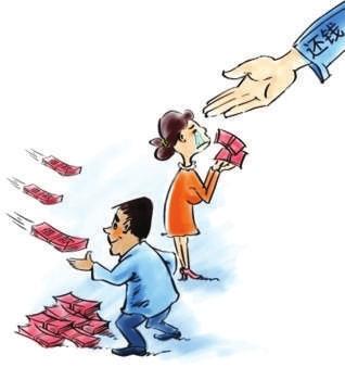 丈夫借卡为赌博 妻不知情也要还?