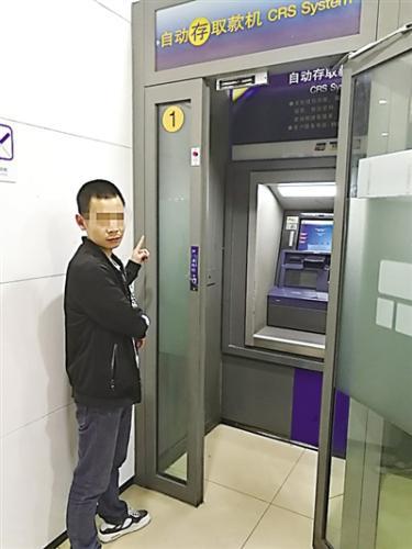 男子用ATM机里别人的卡取钱 为何是信用卡诈骗不是盗窃?