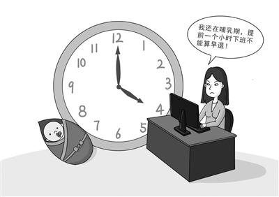 哺乳时间折抵休假 公司辞掉女员工被判赔